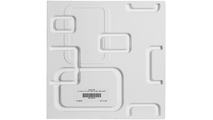 White Oslo Endurawall 3D Wall Panel Back Barcode View