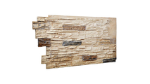 Stacked Stone Faux Siding Panel Sonora Desert